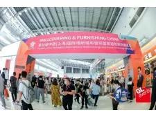 第30届上海墙纸墙布窗帘软装展开幕