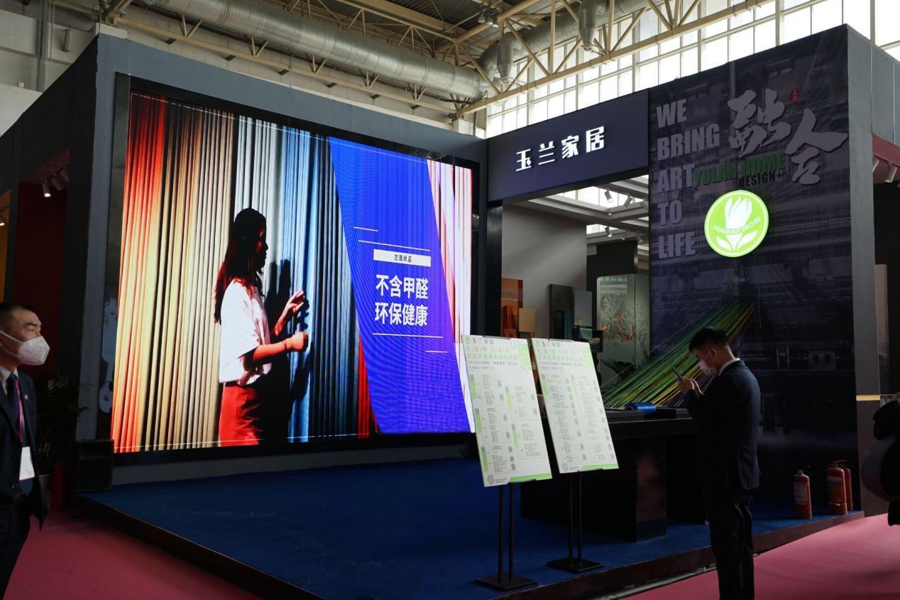 全新抗病毒功能性墙布首秀2021北京墙纸墙布软装展