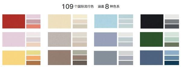 汇明A+墙布新品上市推出了色彩系列版本