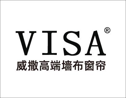 VISA高端定制软装